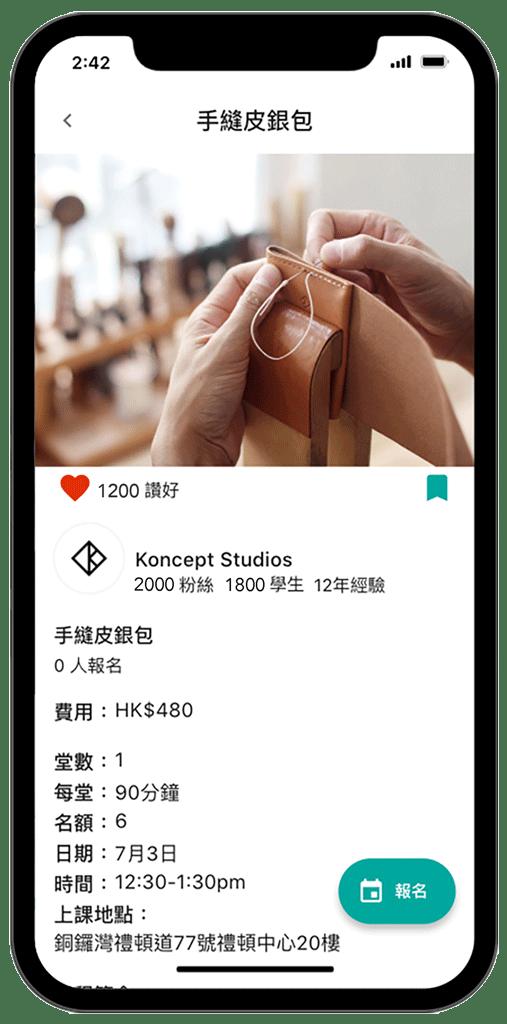 1-Click Booking
